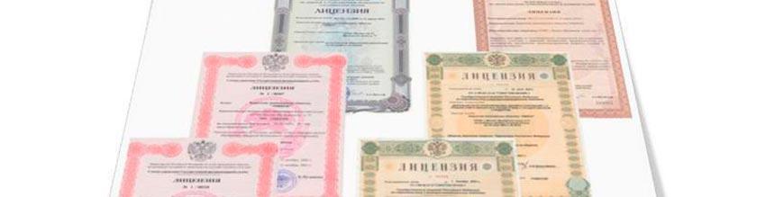 лицензия на воду Пермь