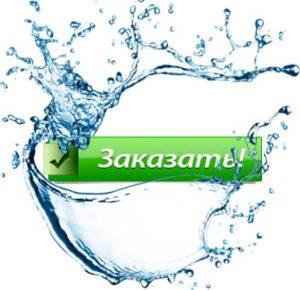 заказать бурение скважин на воду в Перми
