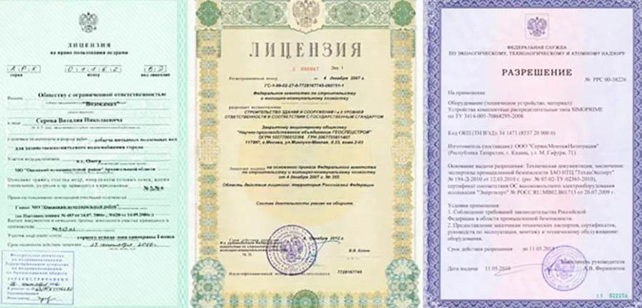 Скважина лицензия